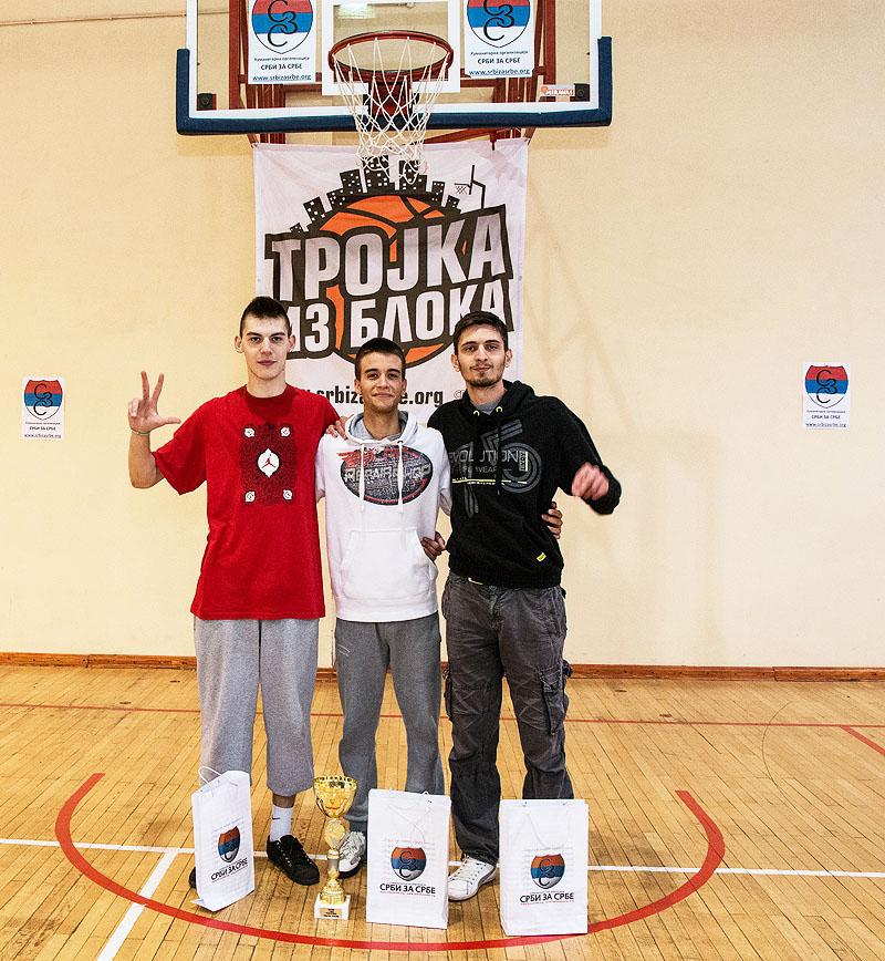 Победници