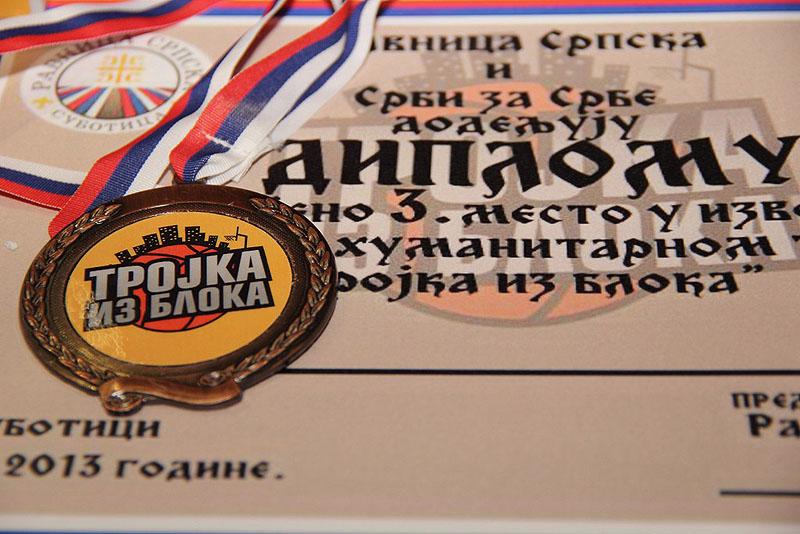 su-trojka5