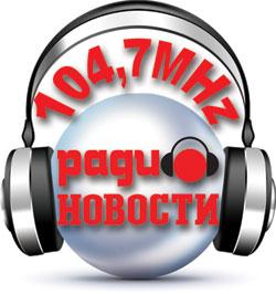 LOGO-RADIO-NOVOSTI