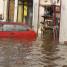 """""""Тројка из блока"""" против поплава"""