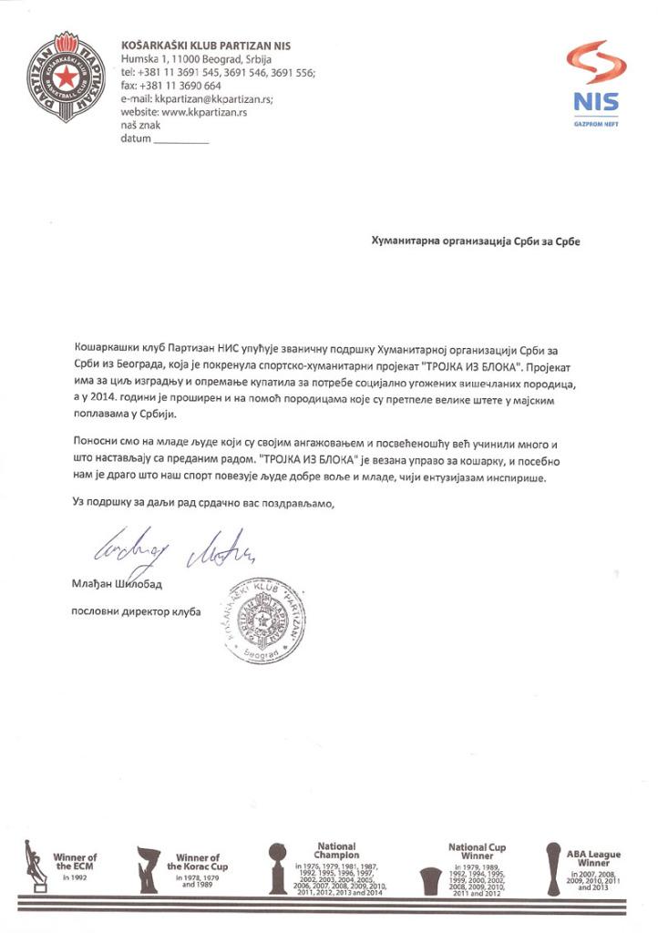 kk-partizan-podrska-za-trojku-22