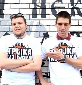 trojka-iz-bloka-ftp-2