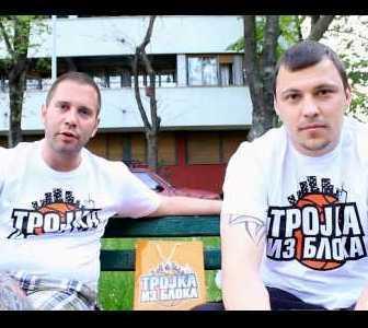 trojka-iz-bloka-sick-touch-4