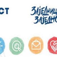 """Пројекат ,,Тројка из блока"""" изабран на конкурсу ,,ЗАЈЕДНИЦИ ЗАЈЕДНО"""""""