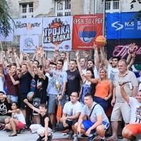 Велико срце Фамилије куца за Србију!