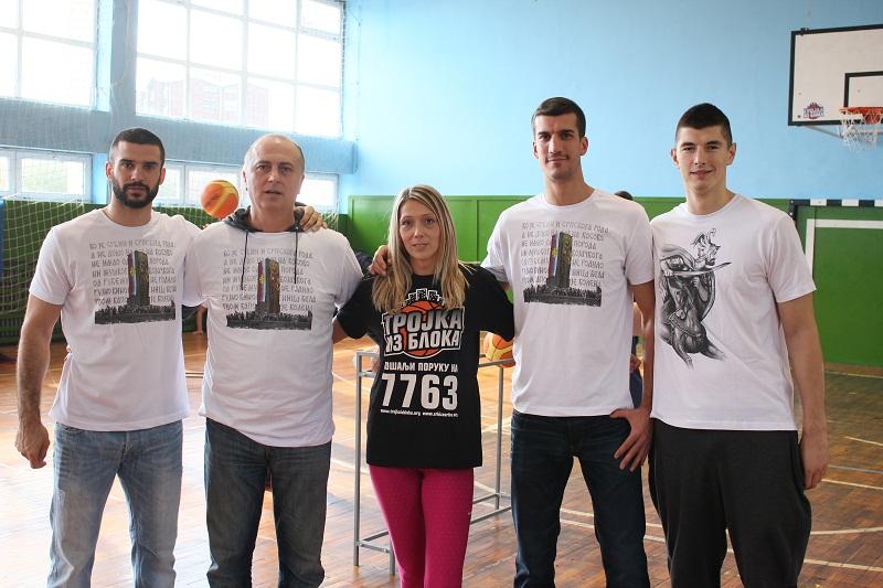 trojka-iz-bloka-olimp-3