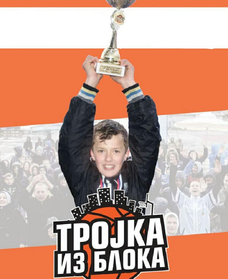 trojka-iz-bloka-2015-2016-1