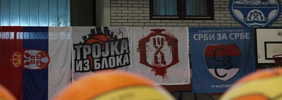 Одржан први турнир у Рашки