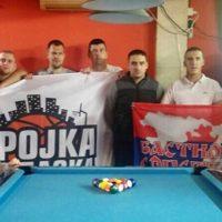 Хуманитарни билијар у Прибоју