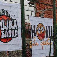 Други турнир у Смедеревској Паланци