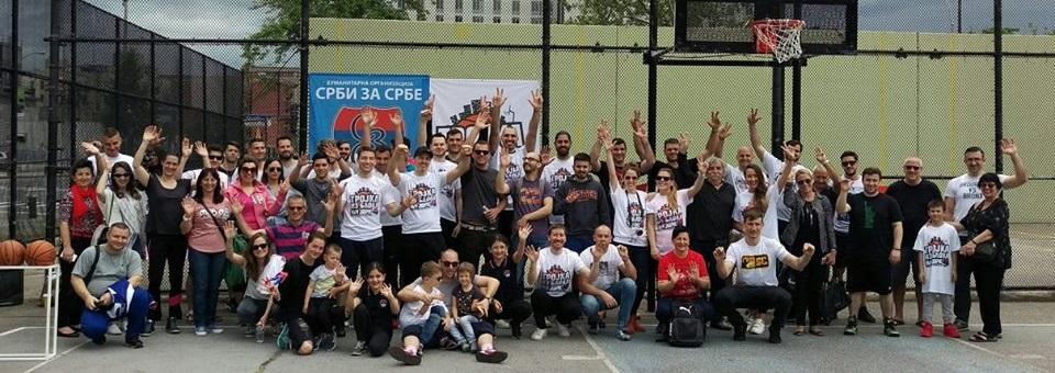 Други турнир у срцу Њујорка