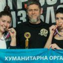 У Руми одржан турнир Пикадо из блока