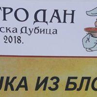 Гастро дан у Козарској Дубици