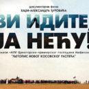 """""""Биоскоп из блока"""" настављен и у јуну!"""